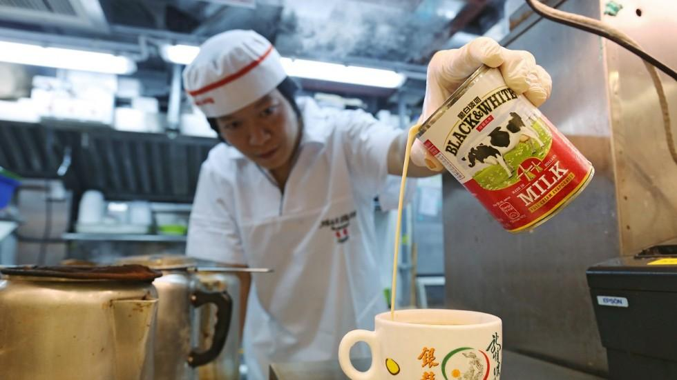 How To Prepare Hong Kong Tea